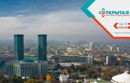 В Казахстане задумались, как обеспечить привлекательность Алматы для путешественников из Китая