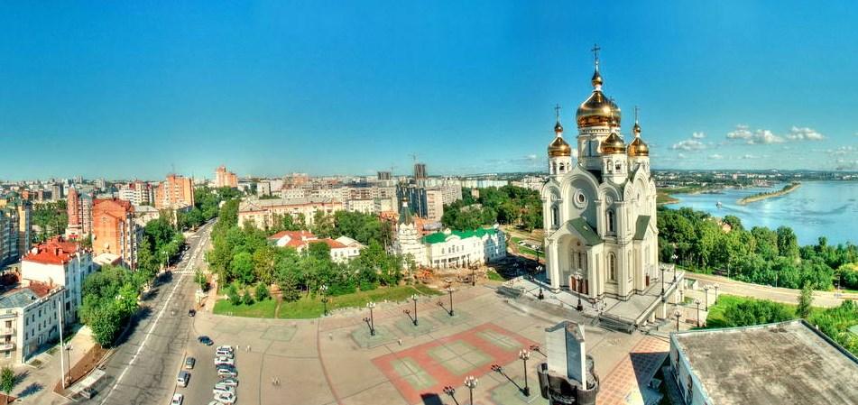 Бренд Хабаровска поможет сделать город привлекательным для туристов и инвестиций