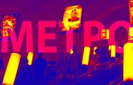 В петербургском метро грядёт рекламный передел