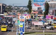 Отчёт назвал драйверов украинского рынка наружной рекламы в 2015 году