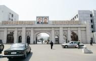 Зачем вам Турция? Северная Корея активизирует популяризацию туристического потенциала