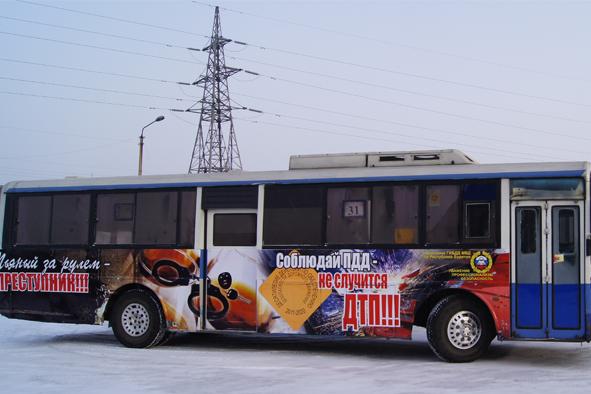 Московский транспорт «повезёт» социальную рекламу