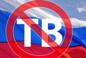 Российские телеканалы нарушили украинский закон «О рекламе»