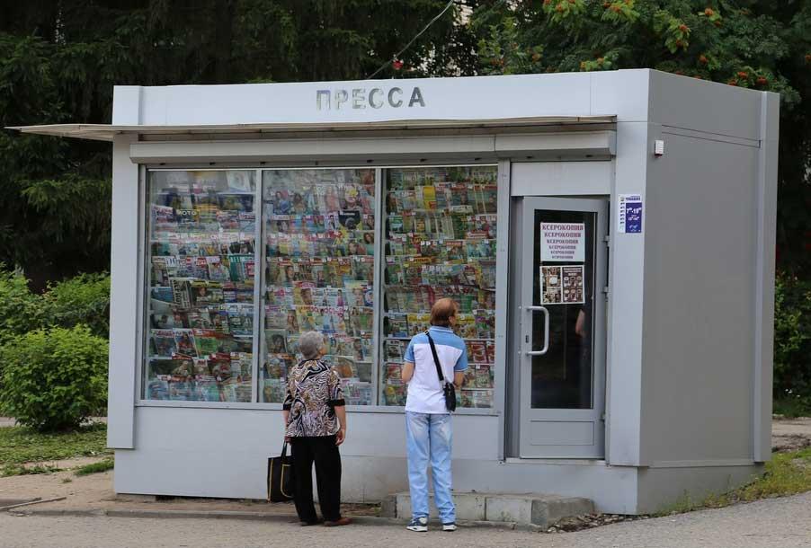 Российское правительство приняло решение увеличить число киосков и павильонов прессы в восемь раз