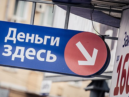 Грузинские эксперты требуют ограничения рекламы онлайн-кредитов