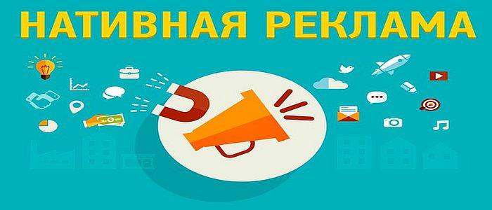 «Медуза» открыла серию встреч о новых медиа конференцией о нативной рекламе