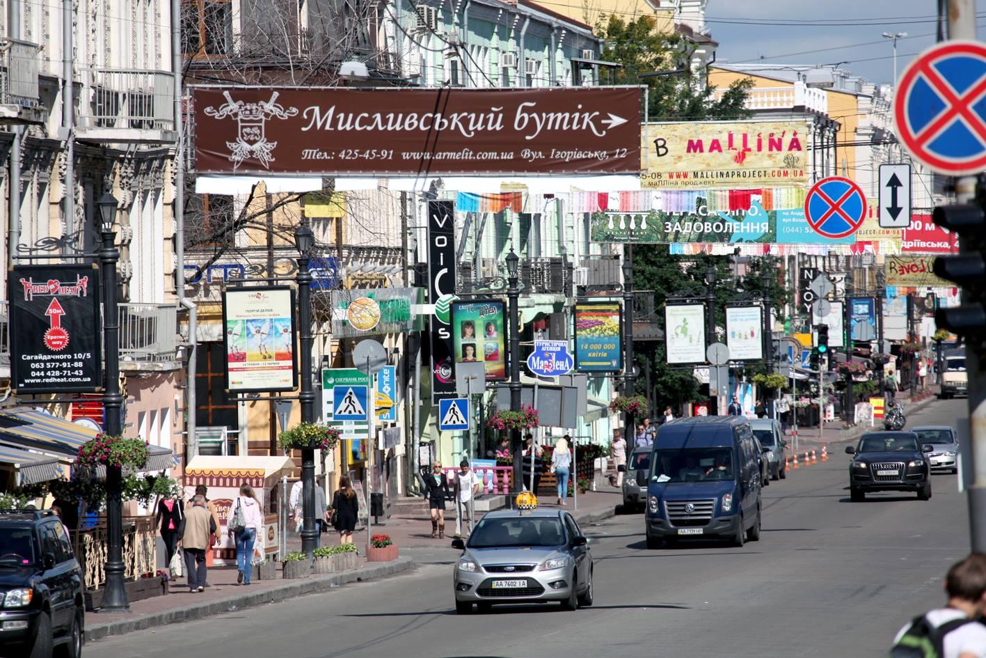 В Киеве собираются привести в порядок существующую концепцию рекламного пространства