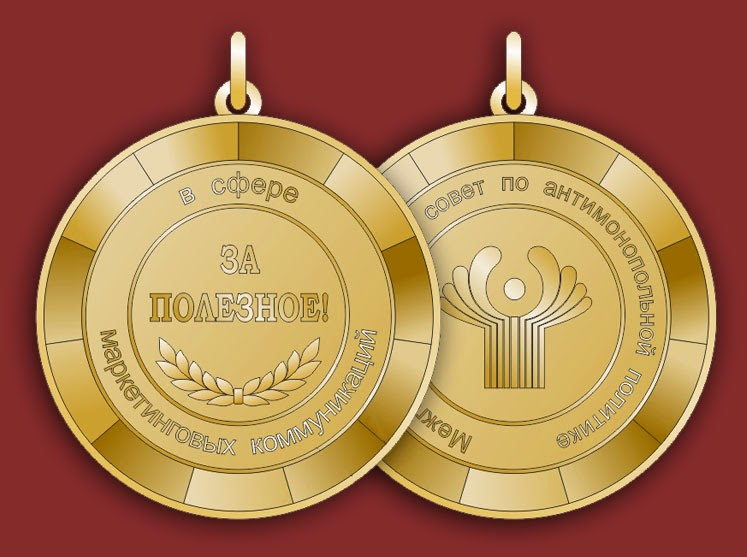 Первые кавалеры медали «За полезное» получили свои заслуженные награды