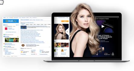 Mail.Ru Group представила новый нестандартный кроссплатформенный формат рекламы