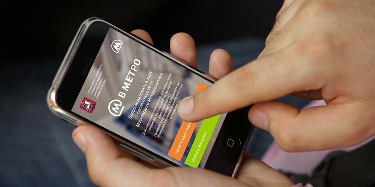 В Москве Wi-Fi в метро без рекламы станет дороже
