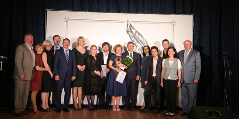 Главред «Маяка» стала лучшим журналистом Ленинградской области