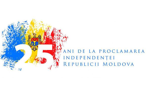 Назван победитель конкурса по разработке логотипа Moldova-25