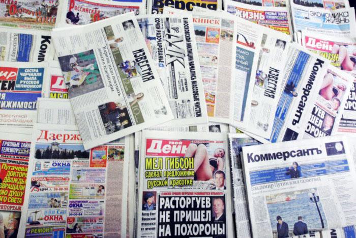 Российская почта стала больше продавать газет и журналов