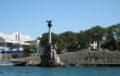 Севастопольские власти не готовы заплатить пять миллионов за логотип города