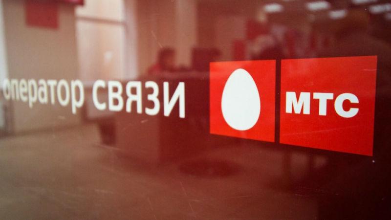На МТС подают в суд из-за рекламы с Нагиевым