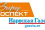 Вдоль молдавских дорог появились панно с социальной рекламой