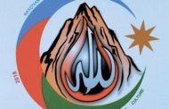 У Нахчывана появился логотип. Пока только на год