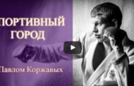 Заработают ли рекламисты Петербурга на ЧМ-2018?
