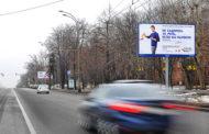 Кампания призывает все государства сделать безопасность дорожного движения приоритетом