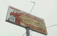 Антимонопольное ведомство: использовать образ с плаката «Родина-мать зовёт!» в рекламе недопустимо