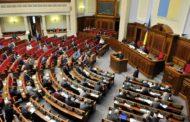 Законопроект о доле украинского языка на ТВ принят в первом чтении