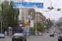 Рекламисты и защитники прав потребителей на берегу Иссык-Куля обсудят роль маркетинговых коммуникаций в продвижении семейных ценностей