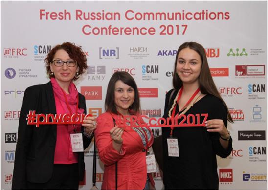 Участники Fresh Russian Communications Conference узнали о новых форматах пресс-мероприятий и о том, чем привлекают американские сериалы