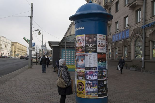 Белорусским рекламодателям предложат новые тумбы