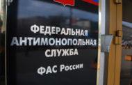 Лебедев против Лебедева: московскому дизайнеру отказано