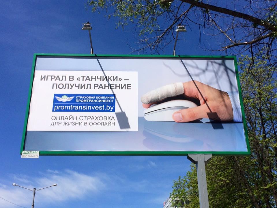 Первый месяц лета показал, что белорусским креативщикам есть чем удивить
