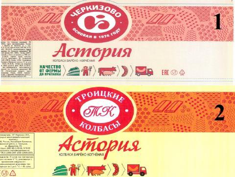 Черкизовский комбинат филиала в Калмыкии не открывал