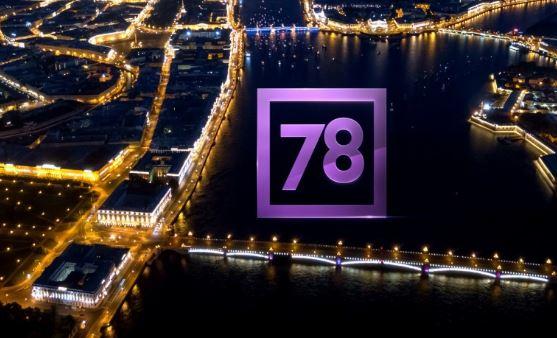 Новый петербургский телеканал «78» представил логотип
