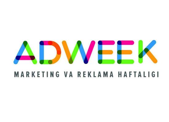 К Неделе маркетинга и рекламы начали готовиться за полгода