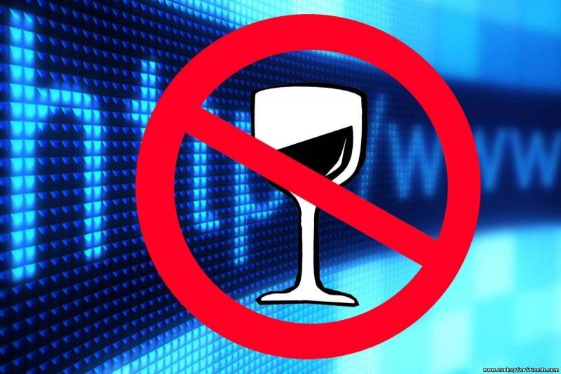 Реклама алкоголя уйдёт из кыргызского интернета