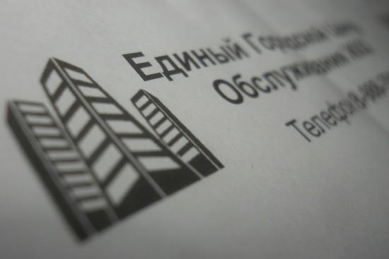 От бумажки с печатью хорошего не жди, думают граждане – и поддаются недостоверной рекламе