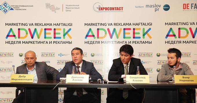 Выставка, конференция и конкурс – за одну Неделю Adweek