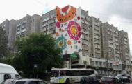 Премия показала: в России появился территориальный маркетинг как профессиональная отрасль