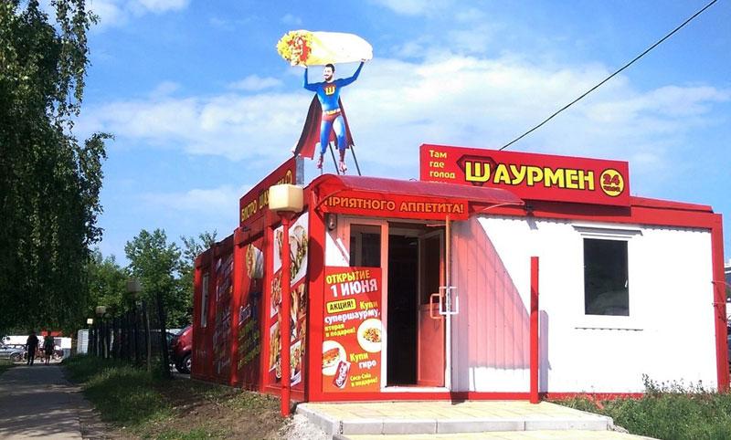 Рекламу с Галустяном признали недобросовестной