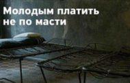 Рекламу «Тинькофф банка» обвинили в популяризации криминальной организации