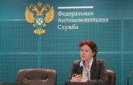 Татьяна Никитина пошла на повышение