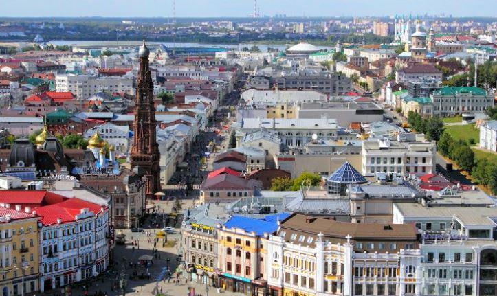 «Наружка» в Казани начнёт жить по-новому