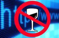 Реклама алкоголя уйдёт из сети
