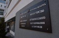 Белорусский закон о рекламе обновят