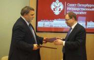 Петербургский университет поможет реализации Национального плана развития конкуренции