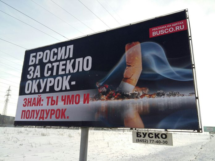 Белорусские магазины решили пообщаться между собой. С помощью баннеров
