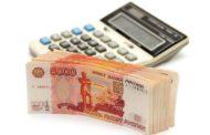 Выявлять нарушителей рекламного законодательства в сфере финансовых услуг антимонопольщикам поможет Центробанк