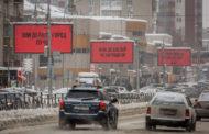 «Народную премию НГС» рекламируют три билборда