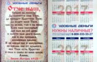 «Уралсервис» снова проиграл