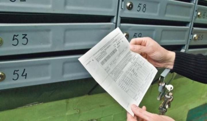 Антимонопольщики рекомендуют гражданам не обращать внимания на листовки, похожие на платёжки