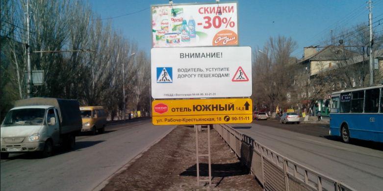 Сколько предпринимателей нужно ещё оштрафовать, чтобы они поняли: дорожные знаки – не для рекламы?